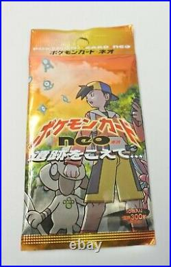 1 Pokemon JAPANESE NEO DISCOVERY Factory Sealed Booster Pack Rare Mint