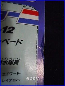 GI Joe ARAH MOC JAPANESE Takara TORPEDO S. E. A. L. G-12 1986 RARE