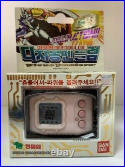 RARE, NEW, FACTORY SEALED Digimon Pendulum ZERO Virus Busters 2001, ALL PINK
