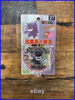 RARE NEW SEALED VINTAGE 1998 SOLID TOMY GENGAR FIGURE #27 Pokémon