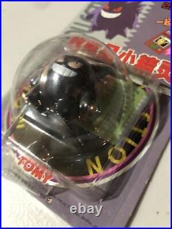 Rare New Sealed Vintage 1998 Sealed Tomy Solid Gengar Figure Pocket Monster #27