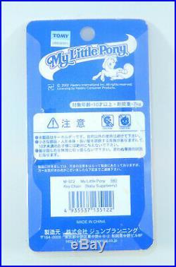 Vintage My Little Pony RARE MOC JUN Keychain TAF Baby Sugarberry SEALED